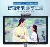 17/19/22/24/27英寸電腦顯示器PS4游戲台式液晶屏HDMI監控屏幕HM  衣櫥の秘密