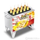 揚瀚蛋腸機商用 燃氣款雞蛋烤腸機蛋卷機10孔 創業早餐機蛋包腸機  圖拉斯3C百貨