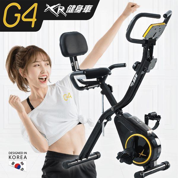 輸入YAHOO2019享88折-韓國全新進化XR-G4健身車 可收折 12段阻力磁控飛輪BIKE 唐國師分享 WELLCOME好吉康