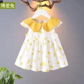 兒童連身裙 嬰兒裙子夏季小女孩連身裙2020新品兒童背心裙女童裝女寶寶公主裙 小宅女