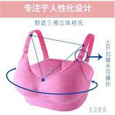孕婦文胸懷孕期聚攏無鋼圈胸罩大碼大罩杯喂奶內衣哺乳薄款女產后xy1856『東京潮流』