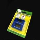 【台北益昌】舍樂力 SELLERY 07-110 專業級 消磁 沖磁 器 消磁王