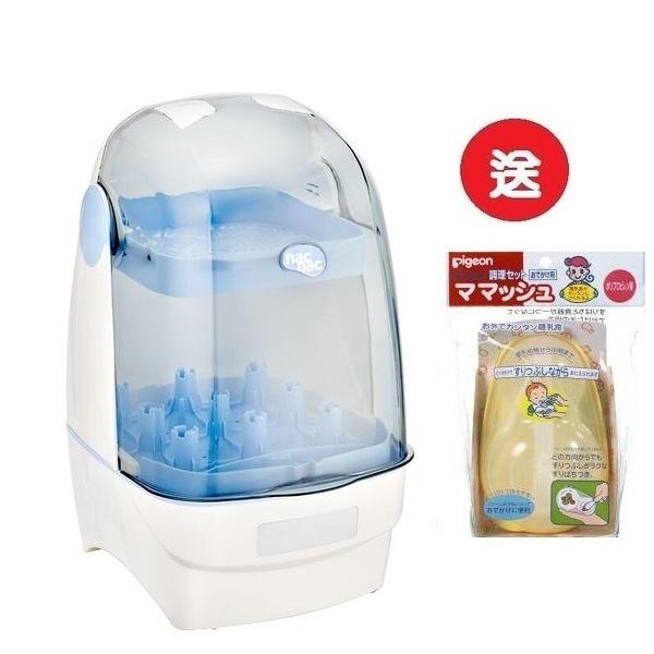 nac nac T1 觸控式消毒烘乾鍋/消毒鍋 (藍色) 2750元+贈嬰兒飯盒連匙套裝