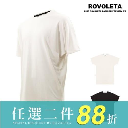 前短後長素面短T【SB-G5378】(ROVOLETA)