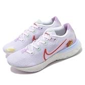 Nike 慢跑鞋 Wmns Renew Run 粉紫 紅 女鞋 特殊圖騰設計 運動鞋【ACS】 CW2644-581