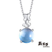 蘇菲亞SOPHIA - 玩美寶石系列 雙飛藍黃玉寶石項鍊