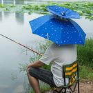 雙層超大防風防曬傘帽 TX8889