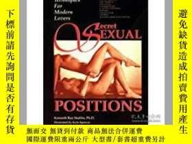 二手書博民逛書店Secret罕見Sexual Positions: Ancien