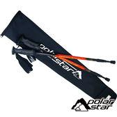 PolarStar 登山杖攜行袋 收納袋 手提袋 P16779