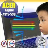 ® Ezstick ASUS A315 A315-53G 防藍光螢幕貼 抗藍光 (可選鏡面或霧面)