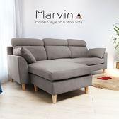 【預購】Martin 馬汀舒適高背L型布沙發-3色(SH1/S771)(SH1/S771三人+凳布沙發)【DD House】