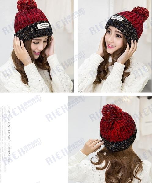 帽子女韓版潮秋冬貼布針織帽時尚休閑加厚毛線帽大毛球混色保暖帽