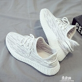 小白鞋秋季新款帆布潮鞋韓版潮流男鞋百搭休閒運動布鞋小白板鞋白鞋 易家樂