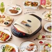 電餅鐺利仁電餅鐺檔家用雙面加熱可拆洗加深加大煎餅機烙烤餅鍋神器220V 免運