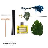 韓國品牌 Cocod or 擴香禮盒2入組 小蒼蘭+葡萄柚(2019夏季限定款)