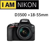 名揚數位 (分12/24期0利率) NIKON D3500 18-55mm KIT