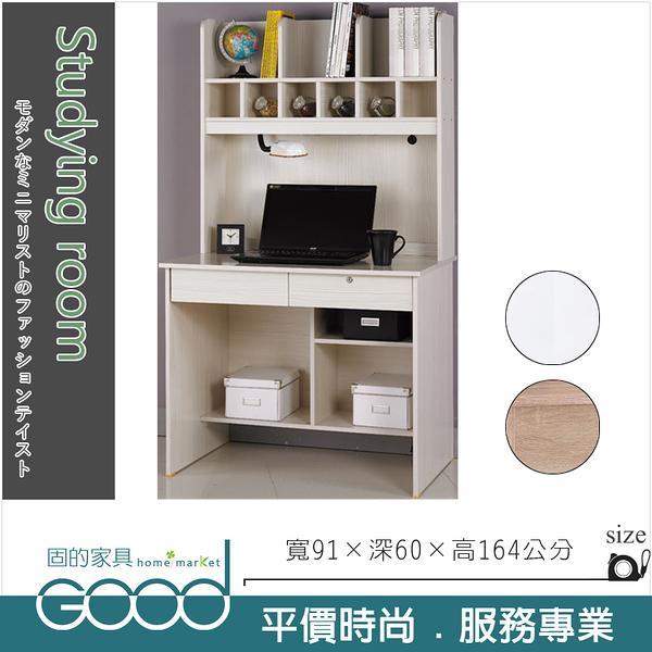 《固的家具GOOD》887-3-AN 金點將二抽書桌/上+下/雪白/白色/梧桐