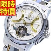 機械錶-陀飛輪鏤空大方時尚男手錶5色54t15【時尚巴黎】