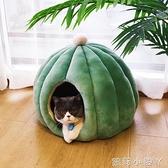 貓窩冬季保暖封閉式貓咪窩深度睡眠網紅貓屋可拆洗貓貓床寵物用品 NMS蘿莉新品