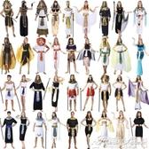 萬聖節服裝cosplay化妝舞會埃及法老衣服成人公主長裙古希臘艷后