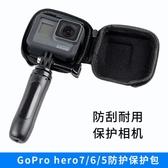 gopro收納包gopro7收納包大疆運動相機收納包osmo action靈眸收納包 美物
