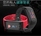 智慧手錶 彩屏智慧 手環 運動睡眠監測血氧手錶小米3代防水計步華為2 艾莎嚴選