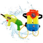 水槍 Amuzinc酷比樂 兒童夏日戲水玩具 背包水槍 5100P