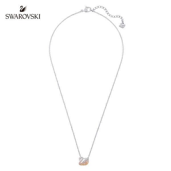 施華洛世奇 Iconic Swan 迷人經典天鵝漸層水晶鏈墜