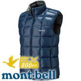 【Mont-Bell 日本 Superior Down Vest 男800FP羽絨背心 綻藍】1101468/羽絨背心★滿額送