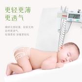 嬰兒超薄紙尿褲s/m/l/xl拉拉褲非尿片男女寶寶尿不濕批發尿片