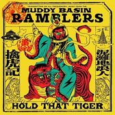 泥灘地浪人 擒虎記 CD The Muddy Basin Ramblers Hold That Tiger 免運 (購潮8)