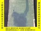 二手書博民逛書店plane罕見and spherical trigonometry(1909)Y13255