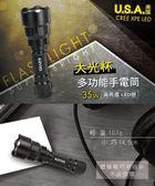 新竹【超人3C】KINYO LED大光杯超亮手電筒  LED-510 高品質鋁合金外殼 堅固耐用