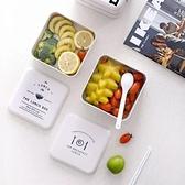 網紅野餐盒子保溫北歐風方形雙層便當盒分格午餐上班族微波爐 傑克型男館