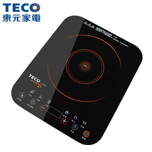 【TECO東元】IH變頻電磁爐 YJ1338CB
