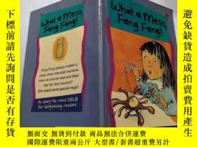 二手書博民逛書店Want罕見a mess Fang fang: 想弄個爛攤子嗎Y212829
