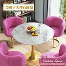 【C.L居家生活館】Y710-2 金瑪卡大理石圓桌(80cm)/洽談桌/餐桌/休閒桌/咖啡桌