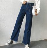 EASON SHOP(GU6968)送腰帶水洗丹寧藍色毛邊抽鬚流蘇撕邊牛仔褲女寬鬆顯瘦九分長褲修身小喇叭寬褲
