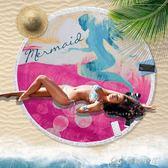 流蘇加大圓形沙灘坐墊 比基尼外搭裹巾披肩海邊度假沙灘毯 4741 娜娜小屋