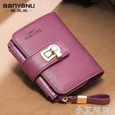 錢包女士短款2020新款時尚真皮駕駛證卡包一體包女式多功能小皮夾 小艾新品