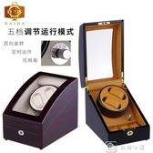 搖錶器上弦器德國進口機械錶單錶迷你開合電動轉錶器 YXS 新年禮物