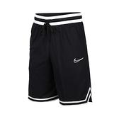 NIKE系列- DRI FIT DNA 運動籃球短褲黑白寬鬆男- NO. BV9447010