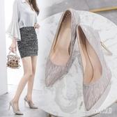 鞋淺口新款鞋2020春百搭細跟單鞋女婚鞋年會大碼尖頭高跟鞋 LR19381【Sweet家居】