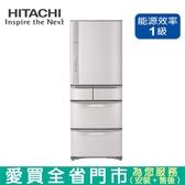 HITACHI日立483L五門ECO變頻冰箱RS49HJ-SN含配送+安裝(預購)【愛買】