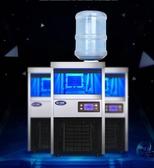 當當衣閣-制冰機冰塊制作機奶茶店方冰機YYJ