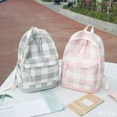 超火的書包女韓版原宿高中學生背包百搭簡約格子雙肩包      麥吉良品