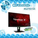 ViewSonic 優派 Built To Win XG2703-GS 27型IPS G-SYNC™電競螢幕 電腦螢幕