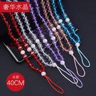 88柑仔店---40CM奢華時尚水鑽石手機殼掛繩手腕繩掛飾掛件手機鏈掛繩鑰匙扣