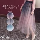 裙子 星星月亮漸層鬆緊紗裙長裙-Ruby...