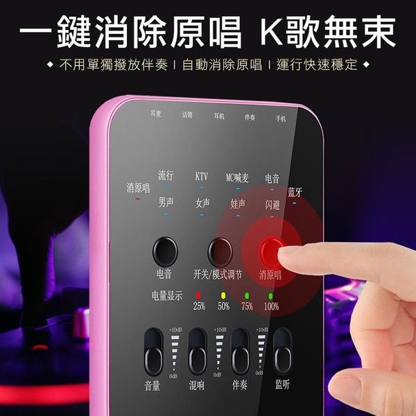 超薄網路直播音效卡 K歌音效卡 直播音效卡 音效卡 網路 直播聲卡